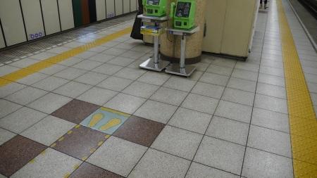 On the platform, Tokyo Metro