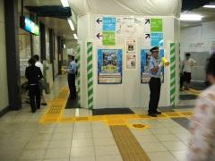 station1_800