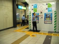 station2_800