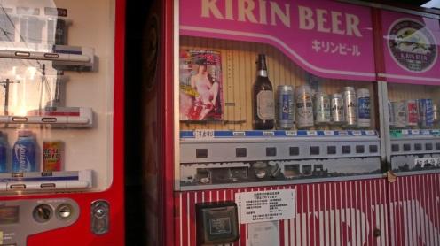 vending-magazine900