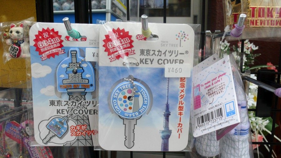 Tokyo Sky Tree A Definitive Guide Part 4 Merchandise