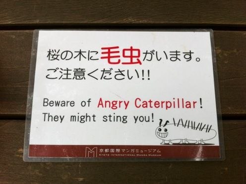 angrycaterpillar_800