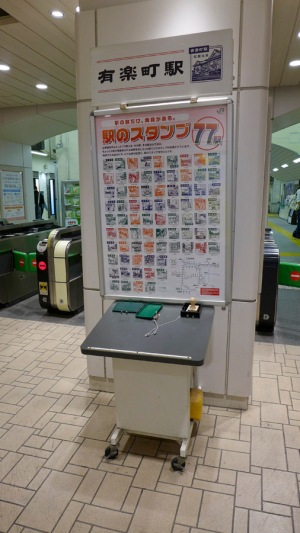 77Stations-StampSpot_900