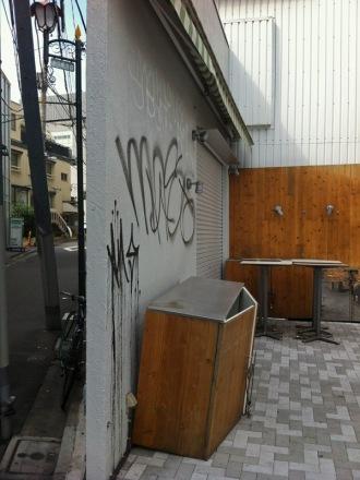 ShibuyaNarrow02_800