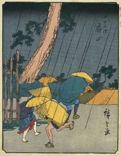 03-Hiroshige-47_Kameyama