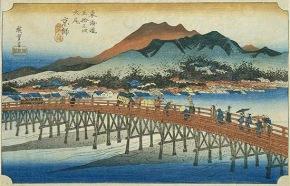 05-Hiroshige-55_Kyoto